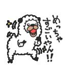 笑うアルパカ【関西弁】(個別スタンプ:17)
