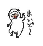 笑うアルパカ【関西弁】(個別スタンプ:18)