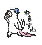 笑うアルパカ【関西弁】(個別スタンプ:20)