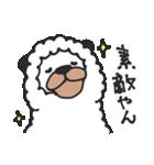 笑うアルパカ【関西弁】(個別スタンプ:23)