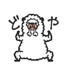 笑うアルパカ【関西弁】(個別スタンプ:24)