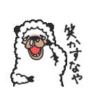 笑うアルパカ【関西弁】(個別スタンプ:26)