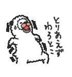 笑うアルパカ【関西弁】(個別スタンプ:27)