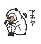 笑うアルパカ【関西弁】(個別スタンプ:28)