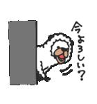 笑うアルパカ【関西弁】(個別スタンプ:29)