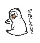 笑うアルパカ【関西弁】(個別スタンプ:30)