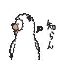 笑うアルパカ【関西弁】(個別スタンプ:31)