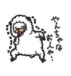 笑うアルパカ【関西弁】(個別スタンプ:33)