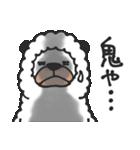 笑うアルパカ【関西弁】(個別スタンプ:34)