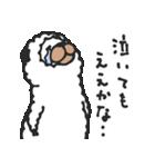笑うアルパカ【関西弁】(個別スタンプ:35)
