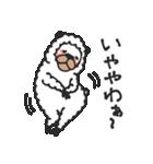 笑うアルパカ【関西弁】(個別スタンプ:36)