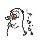笑うアルパカ【関西弁】(個別スタンプ:37)