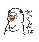 笑うアルパカ【関西弁】(個別スタンプ:38)