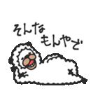 笑うアルパカ【関西弁】(個別スタンプ:39)