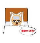 子犬で、メッセンジャー(個別スタンプ:04)