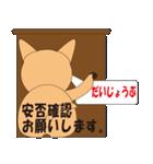 子犬で、メッセンジャー(個別スタンプ:05)