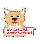 子犬で、メッセンジャー(個別スタンプ:07)