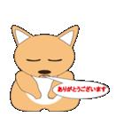 子犬で、メッセンジャー(個別スタンプ:08)