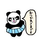 PANDA 01(個別スタンプ:05)