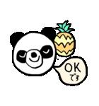 PANDA 01(個別スタンプ:08)