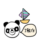 PANDA 01(個別スタンプ:09)