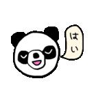 PANDA 01(個別スタンプ:10)