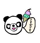 PANDA 01(個別スタンプ:11)