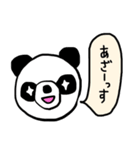 PANDA 01(個別スタンプ:12)