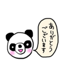 PANDA 01(個別スタンプ:13)