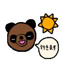 PANDA 01(個別スタンプ:14)