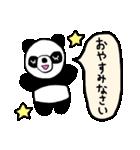 PANDA 01(個別スタンプ:15)