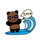 PANDA 01(個別スタンプ:16)