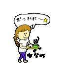 全ての「なな」に捧げるスタンプ★(個別スタンプ:04)