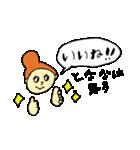 全ての「なな」に捧げるスタンプ★(個別スタンプ:09)