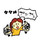 全ての「なな」に捧げるスタンプ★(個別スタンプ:15)