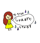 全ての「なな」に捧げるスタンプ★(個別スタンプ:17)