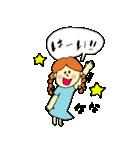 全ての「なな」に捧げるスタンプ★(個別スタンプ:40)