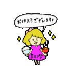 全ての「まいな」に捧げるスタンプ★(個別スタンプ:02)