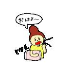 全ての「さなえ」に捧げるスタンプ★(個別スタンプ:01)