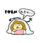 全ての「さなえ」に捧げるスタンプ★(個別スタンプ:03)
