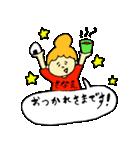 全ての「さなえ」に捧げるスタンプ★(個別スタンプ:05)