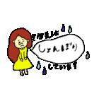 全ての「さなえ」に捧げるスタンプ★(個別スタンプ:17)