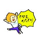 全ての「さなえ」に捧げるスタンプ★(個別スタンプ:19)