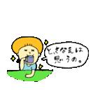 全ての「さなえ」に捧げるスタンプ★(個別スタンプ:39)