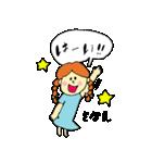 全ての「さなえ」に捧げるスタンプ★(個別スタンプ:40)