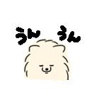 動くぬくちゃん(個別スタンプ:22)
