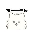 動くぬくちゃん(個別スタンプ:24)