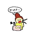 全ての「みき」に捧げるスタンプ★(個別スタンプ:01)