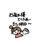 naonaoの日常スタンプ 6(個別スタンプ:01)
