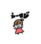 naonaoの日常スタンプ 6(個別スタンプ:02)